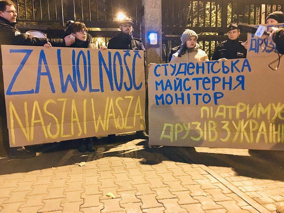 Pikieta Stop agresji na Ukrainę! pod konsulatem rosyjskim w Poznaniu