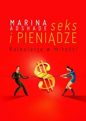 Marina Ashade -