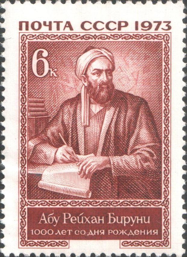 Abu Rajhan Muhammad al-Biruni