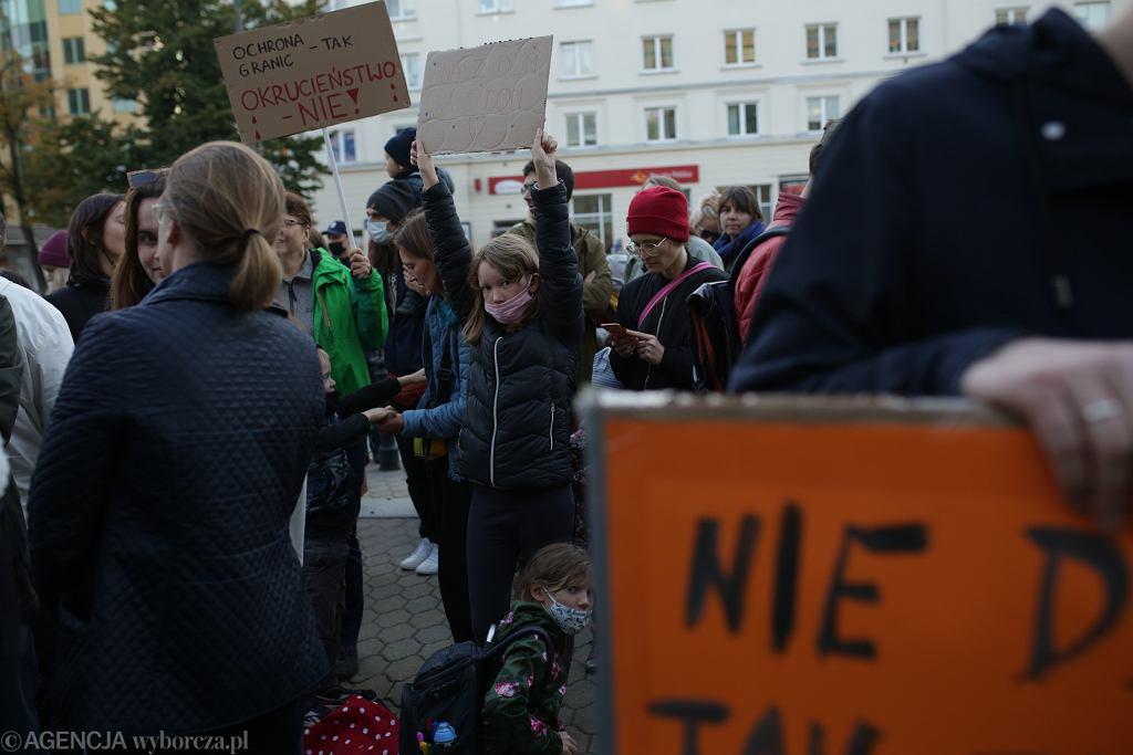 Protest przed Komendą Główną Straży Granicznej