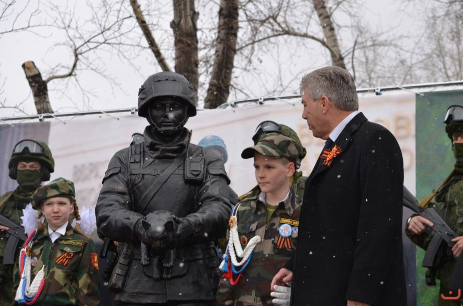 Pomnik rosyjskiego