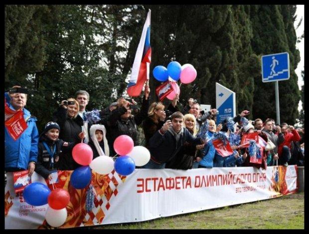 Chleba i igrzysk. fot. www.sochi2014.com