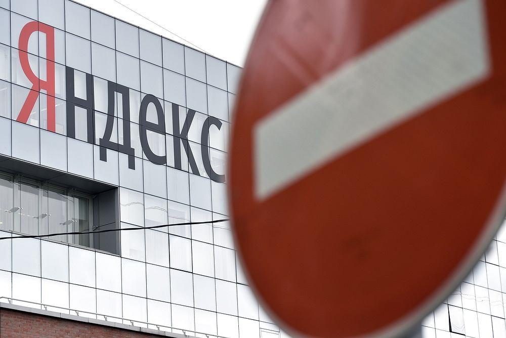 Ukraina blokuje dostep do rosyjskich serwisow internetowych i mediow spolecznosciowych. Prezydent Ukrainy podpisal 16.05.2017 rozporzadzenie, ktore zakazuje dostepu na Ukrainie m.in. do popularnych stron Yandex, Mail.ru, Odnoklassniki, Kaspersky Lab, 1C i Softline