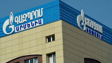 Budynek Gazprom Armenia w Erewaniu.