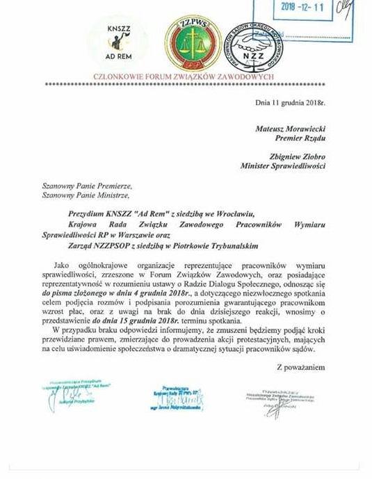Pismo do premiera