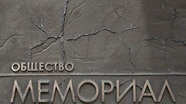 Tablica przed budynkiem, w którym mieści się Memoriał