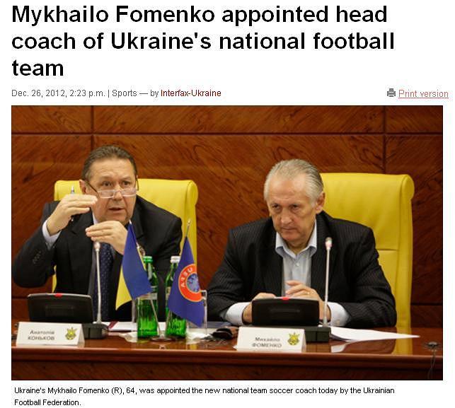 Michaił Fomienko (z prawej)