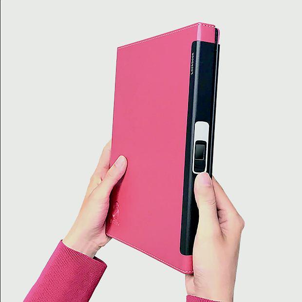 Lockbook