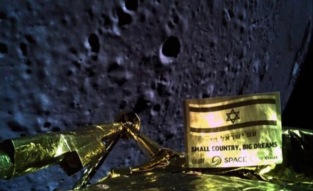 Nieudane lądowanie izraelskiej sondy na Księżycu