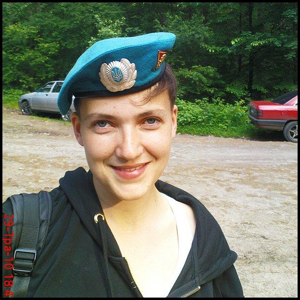 Nadia Sawczenko (Fot. Archiwum prywatne rodziny)