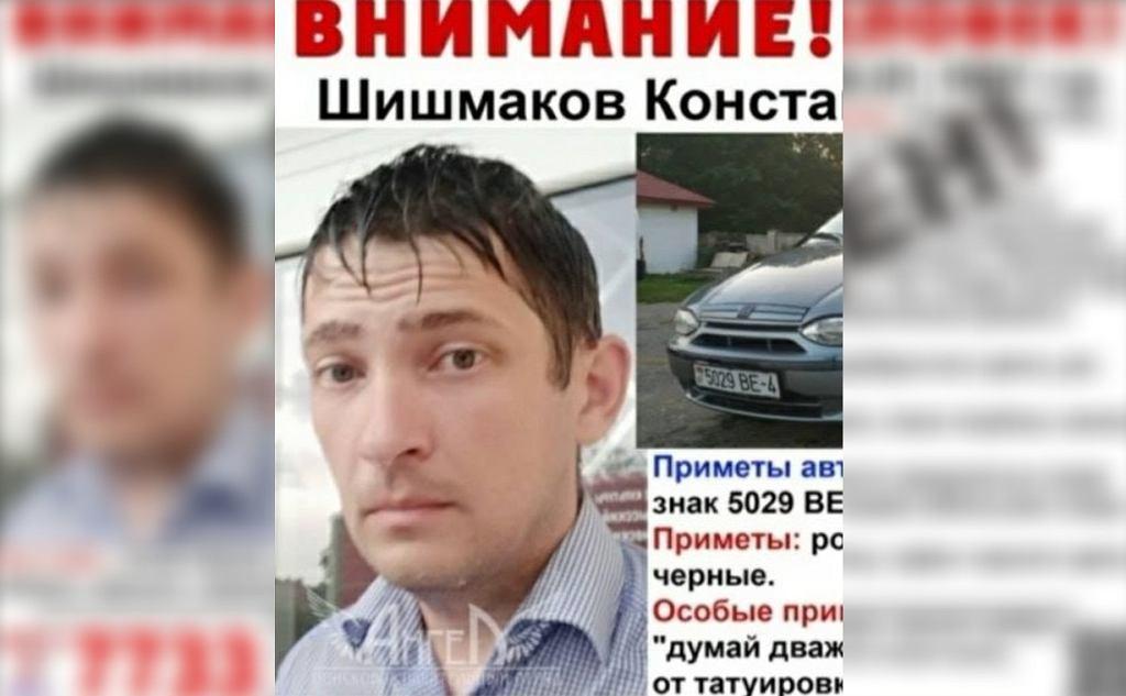 Konstantin Szyszmakow zaginął niespełna tydzień po wyborach; kilka dni później znaleziono jego ciało