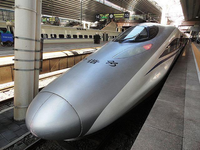 Pociąg kategorii G na dworcu w Pekinie