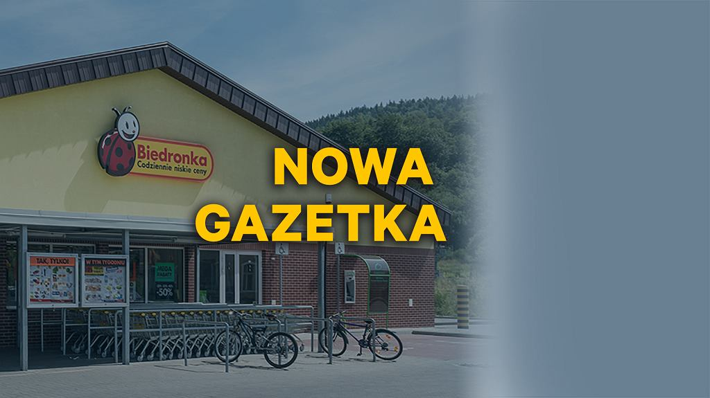 Biedronka Gazetka