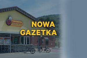Gazetka Biedronka ważna od 7 stycznia 2019 roku - sklep zachęca do zakupu trzech produktów w cenie dwóch
