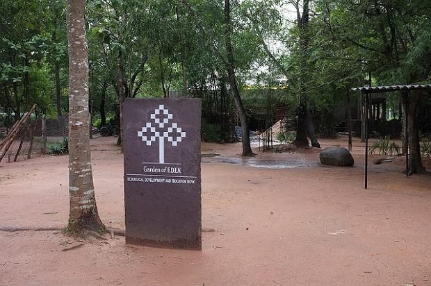 Indyjskie Auroville