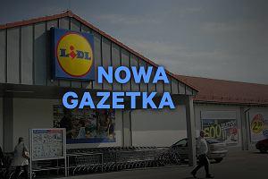 Gazetka Lidl ważna od 24 czerwca 2019 roku - sklep zaprasza na Tydzień Francuski z pysznościami znad Sekwany...