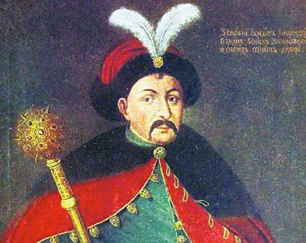 Bohdan Chmielnicki (1595-1657)