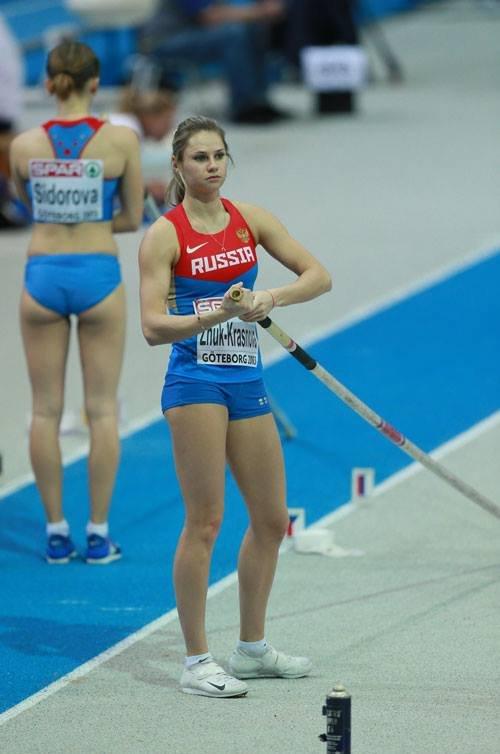 Angielina Krasnowa