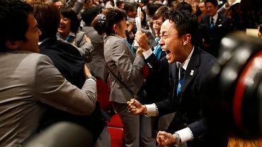 Tokio gospodarzem igrzysk olimpijskich w 2020 roku