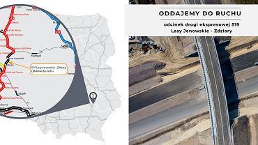 Trasa S19, Via Carpatia, Zdzary - Lasy Janowskie
