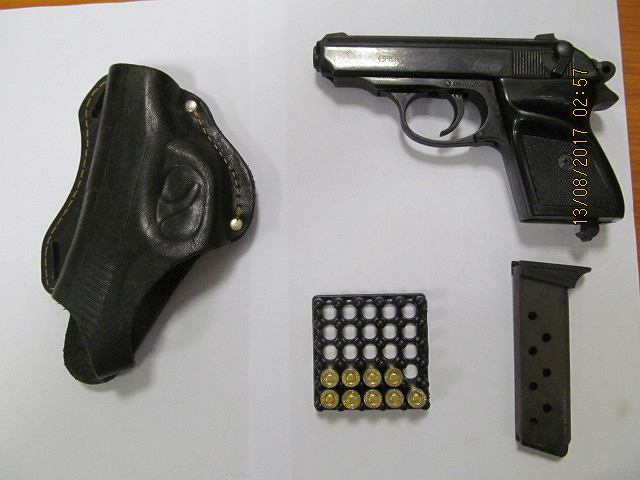 Przemyt broni i amunicji w Medyce