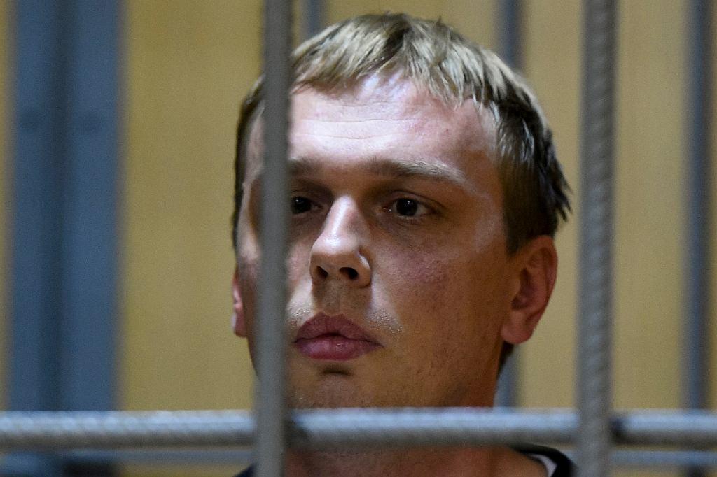 Iwan Gołunow
