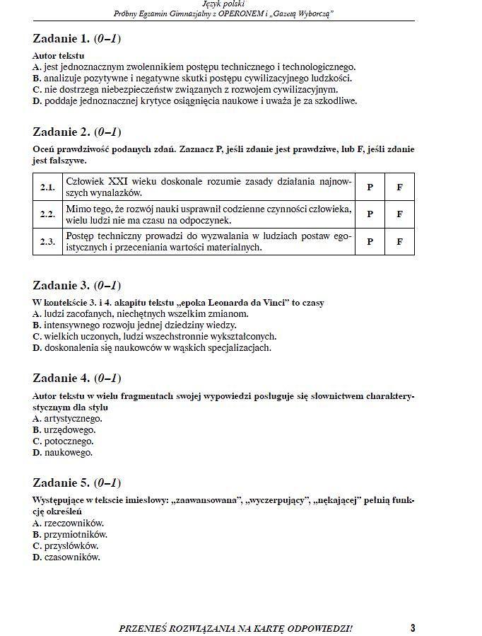 Próbny egzamin gimnazjalny, część humanistyczna, j. polski