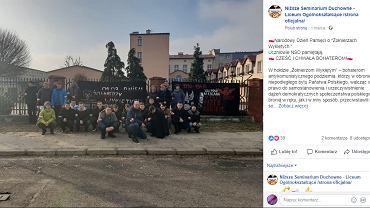 Strona Niższego Seminarium Duchownego i Liceum Ogólnokształcącego Archidiecezji Częstochowskiej