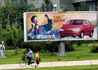 Samochody z Korei Północnej - Pyeonghwa i Kaengsaeng