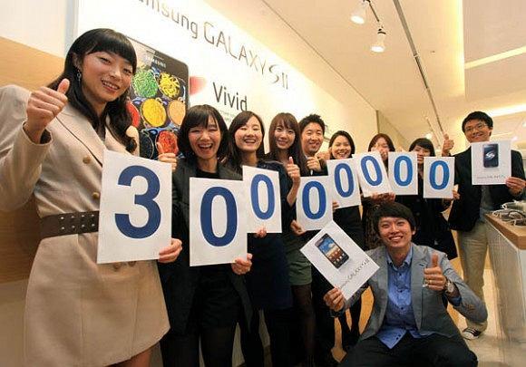30 milionów sprzedanych Samsungów Galaxy S