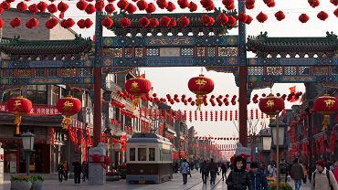 Chiny wycieczka, Pekin