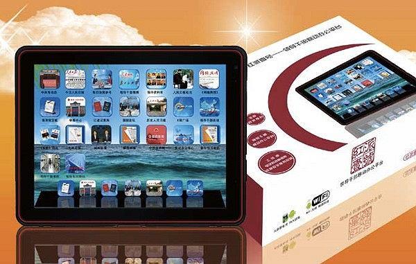 Tablet firmy Hongpaiyihao