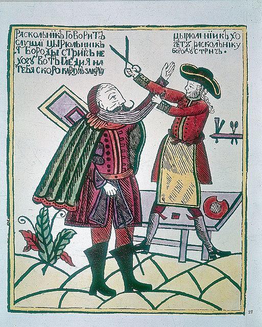Car Rosji Piotr I odcina brodę bojarowi