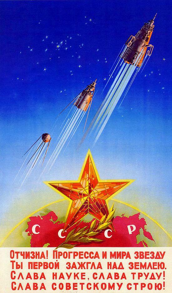 Ojczyzno! gwiazdo postępu i pokoju, ty pierwsza rozpaliłaś się nad Ziemią, chwała nauce. Chwała pracy, chwała radzieckiemu ustrojowi.