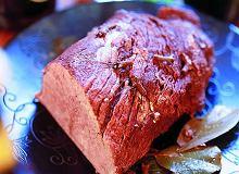 Wołowina na ostro - ugotuj
