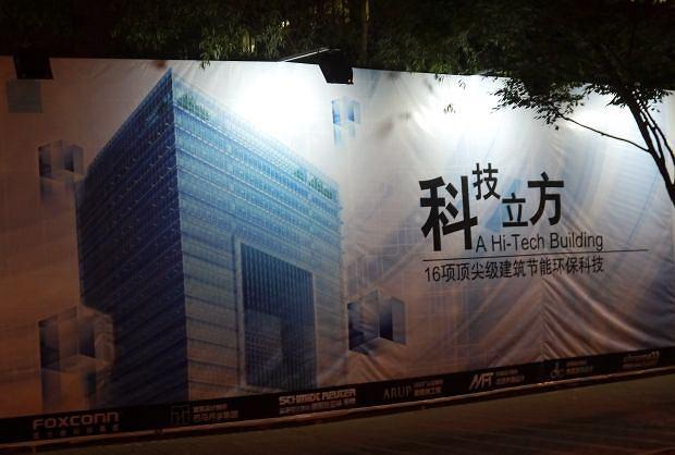 Nowa siedziba Foxconn, w Szanghaju