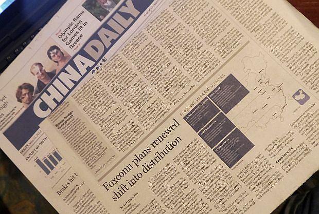 China Daily z 11 maja