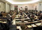 Senat: hol i sala obrad. Część III [SPACEROWNIK]