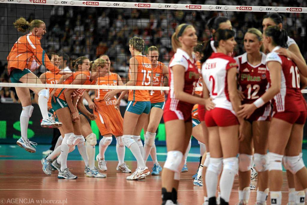 Mistrzostwa Europy kobiet w Atlas Arenie