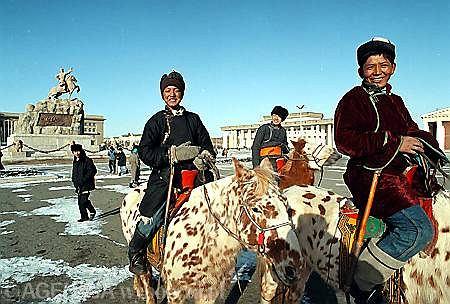 Ułan Bator, Mongolia
