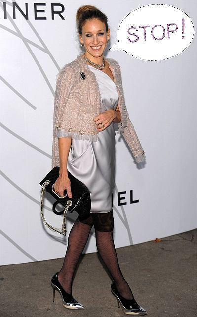 Sarah Jessica Parker w stroju Chanel fot. AP Photo/Evan Agostini/AG