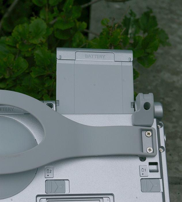 Jedna z baterii Panasonic Toughbook CF-C1