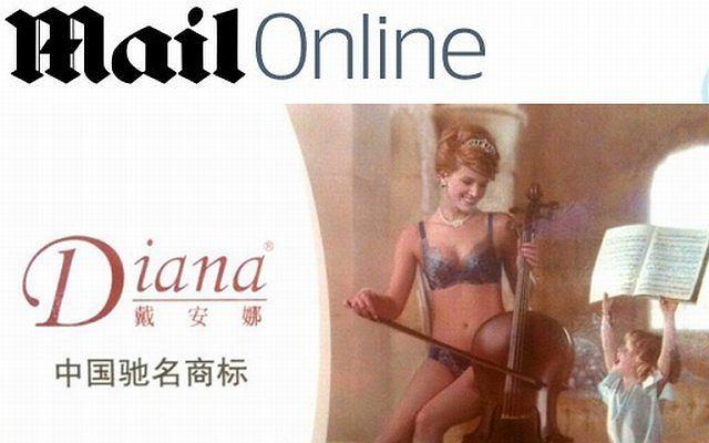 Reklama bielizny z Lady Di.