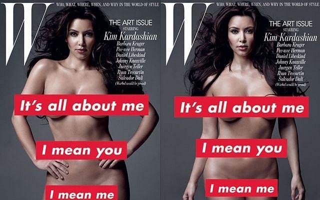 Kim Kardashian w
