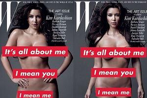 Kim Kardashian w W Magazine