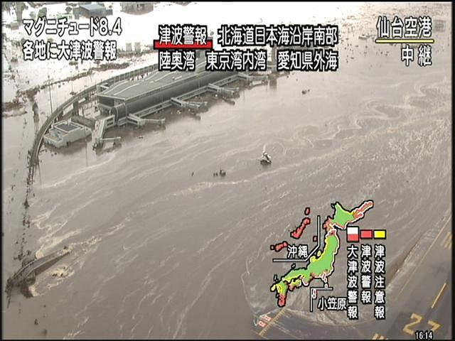 Lotnisko Sendai zalane przez falę tsunami