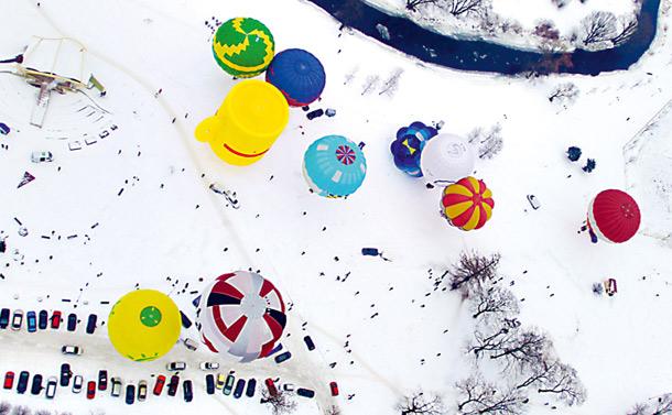baloniarstwo, balon, latanie