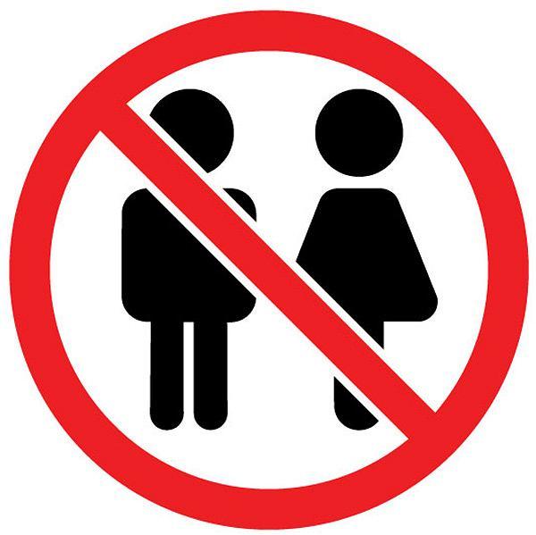 Zakaz wprowadzania dzieci