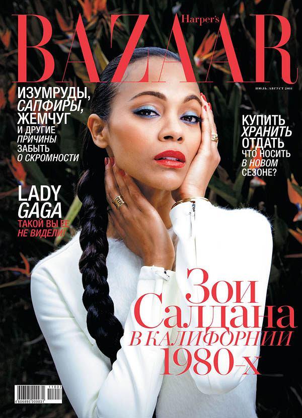 Zoe Saldana na okładce rosyjskiego 'Harper's Bazaar'