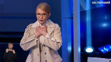 Julia Tymoszenko w Perszym kanale ukraińskiej telewizji
